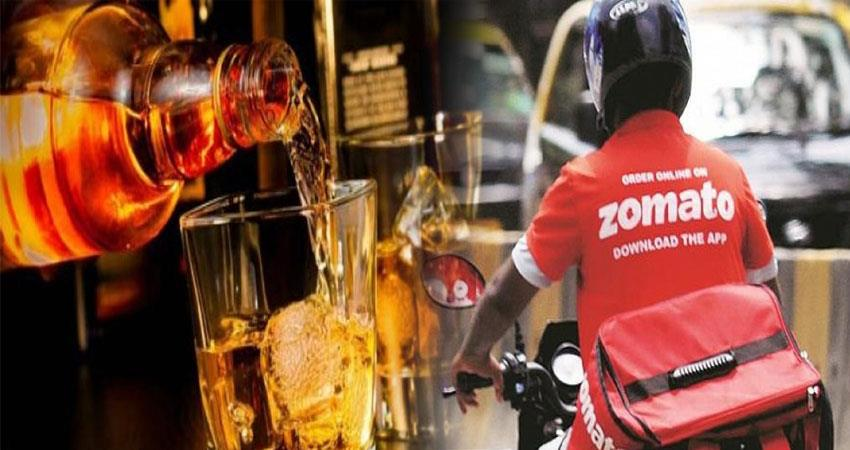 zomato new plan in lockdown home delivery alcohol anjsnt