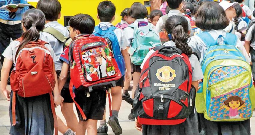 delhi-government-implemented-school-bag-policy-2020-kmbsnt