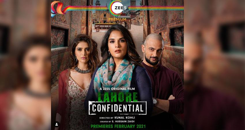richa chadha film lahore confidential will be released this year not in 2021 anjsnt