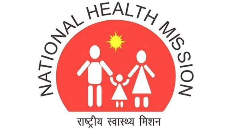 vacancies in nhm madhya pradesh apply fast