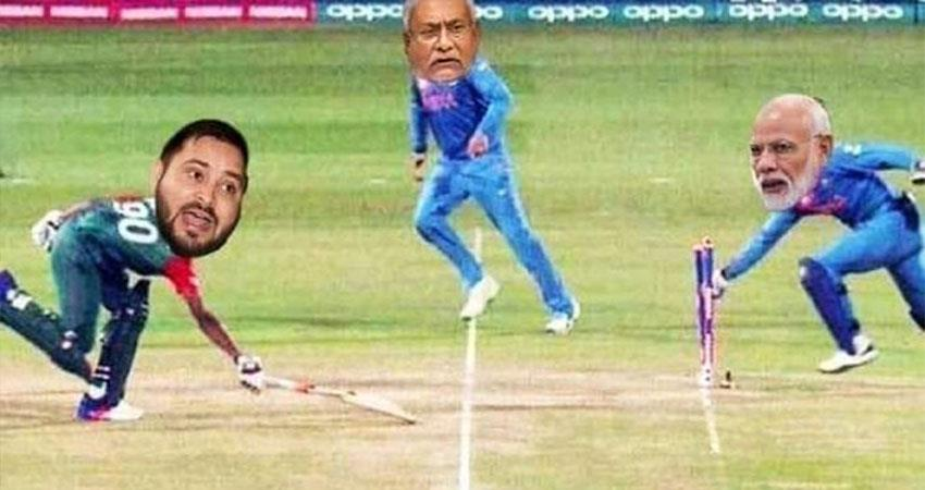 bihar results funny memes  viral on social media after the victory of nda anjsnt