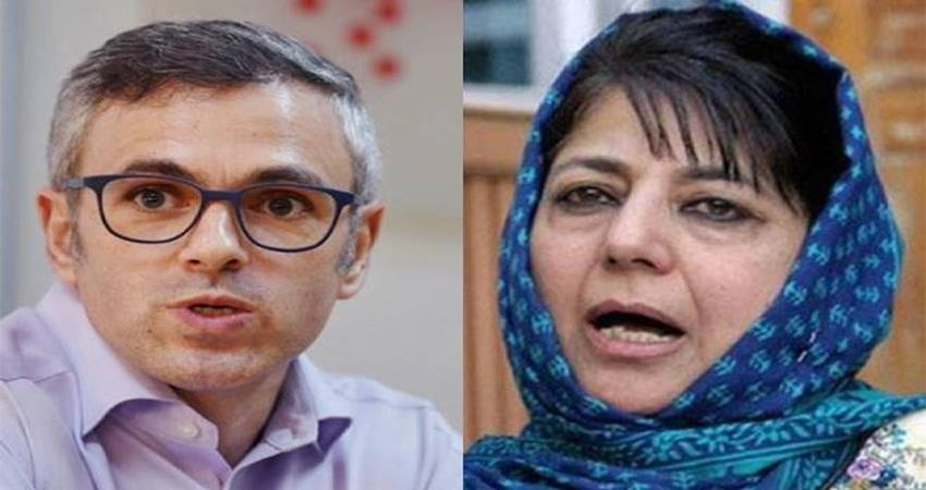 article 370 mehbooba and omar fight in hari niwas