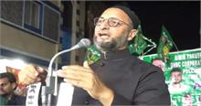 हैदराबाद चुनाव में BJP नेताओं की फौज उतरने पर ओवैसी का तंज, बोले- अब बस ट्रंप का आना बाकी
