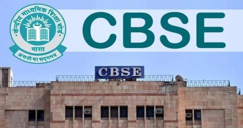 cbse board meeting with principals about examination kmbsnt