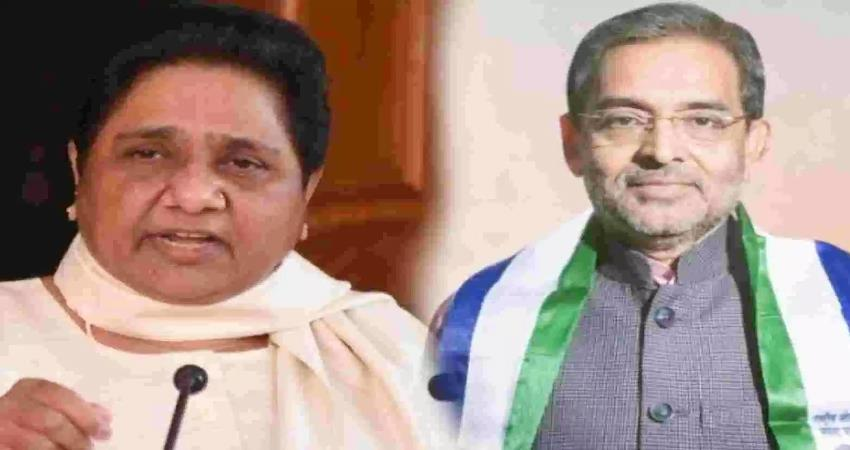bihar elections bsp mayawati appeal, vote only to bsp and rlsp pragnt