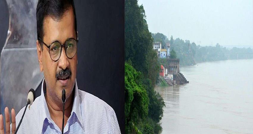 delhi yamuna near danger mark arvind kejriwal called emergency meeting