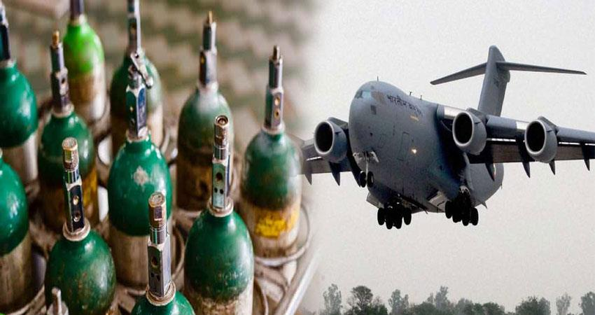 plan made to remove oxygen shortage may help air force anjsnt anjsnt