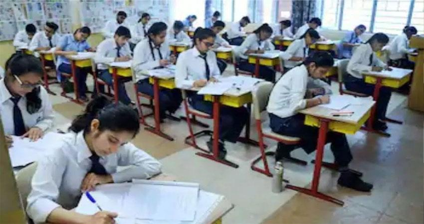 cicse compartment exam date from october 6 to 9 will be conducted djsgnt
