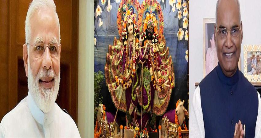 happyjanmashtami2019 president ramnath kovind and pm modi gives blessings