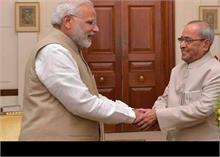 योग्यता से PM बने मोदी- मनमोहन सिंह को सोनिया गांधी ने पेशकश कीः प्रणब मुखर्जी