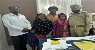 'पंजाब केसरी' ने एक बार फिर मां की झोली में डाली उसकी ममता! बच्चों को गिरोह के लोगों से छुड़वाया