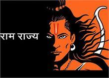 Ayodhya: राम मंदिर बनने से पहले इन फिल्मों में देखें आखिर कैसा होता है 'राम राज्य'