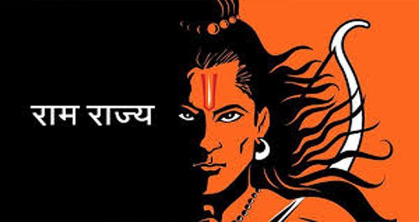 whtch thease movie on ram rajya ram temple ayodhya anjsnt