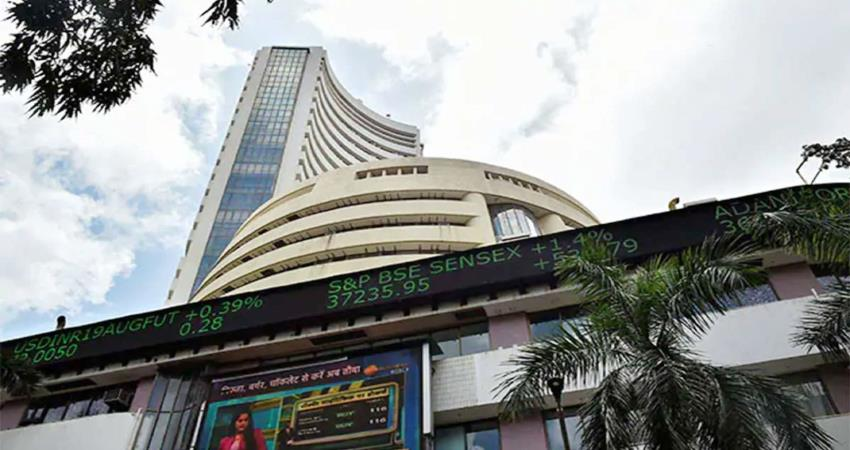 sensex and nifty 6th jan 2021 bse nse india stock market pragnt