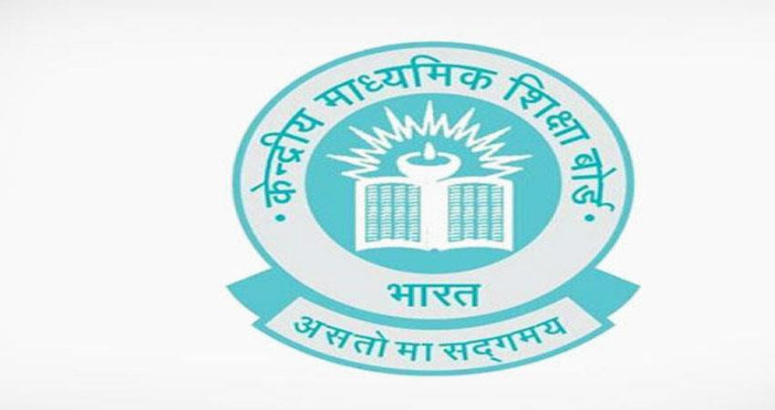 big change in ctet application date, now you can apply till 30