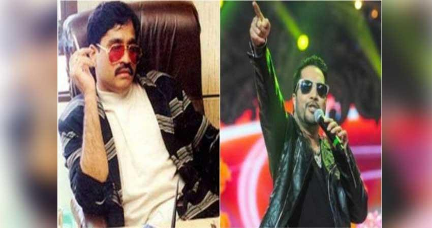 dawood ibrahim family  present during of mika singh in karachi