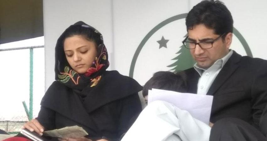action taken under psa on former ias shah faesal