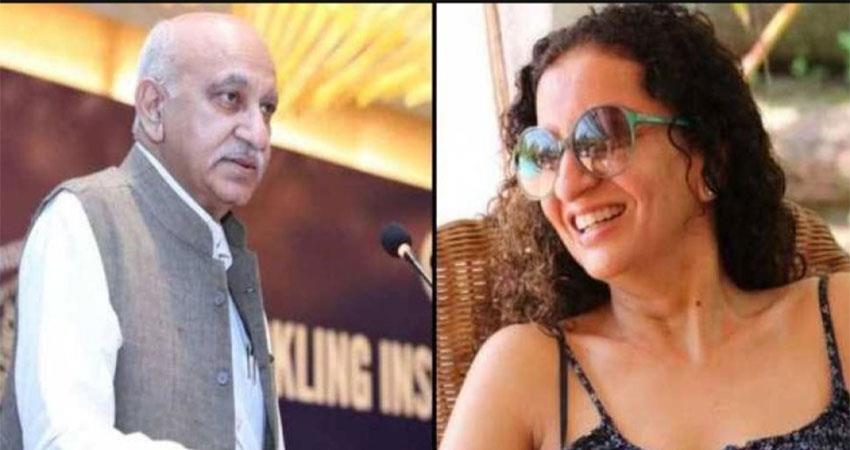 akbar vs ramani after two years on mj akbar case judge said second court will decide pragnt