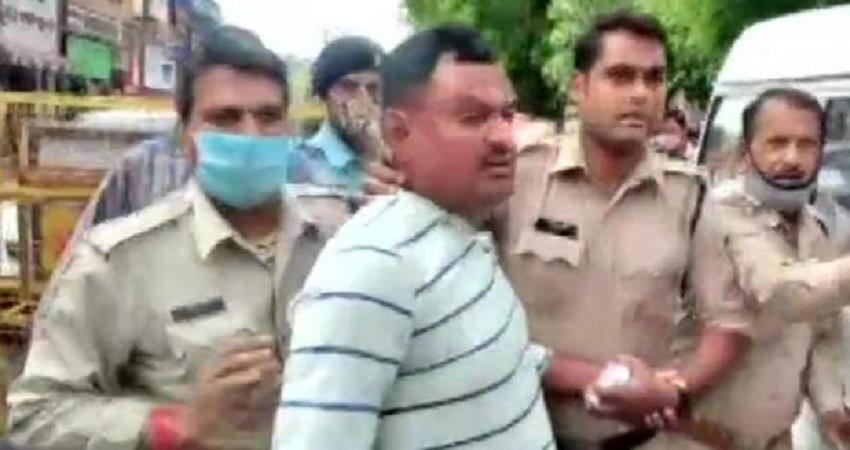 vikas dubey arrested uttarpradesh police kanpur ujjain sobhnt