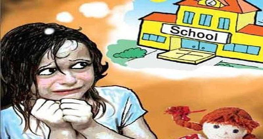 girl molested inside the south delhi school delhi police register case under pocso act
