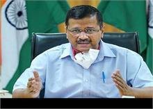 कोविड अस्पतालों से अटैच दिल्ली के होटलों को केजरीवाल सरकार ने किया मुक्त