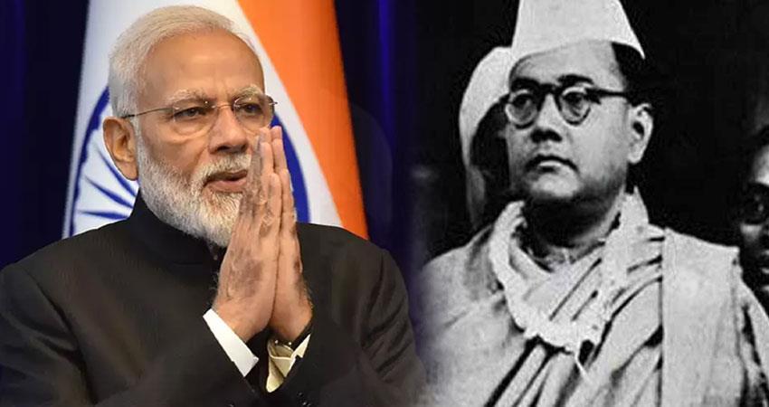 pm narendra modi tribute subhash chandra bose 123rd birth anniversary