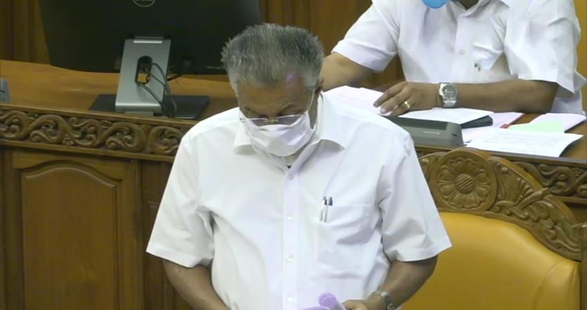 kerala assembly session proposal to be brought against agricultural bill pragnt
