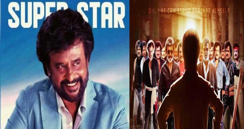 rajnikanth completes 44 years in film industry see tweets