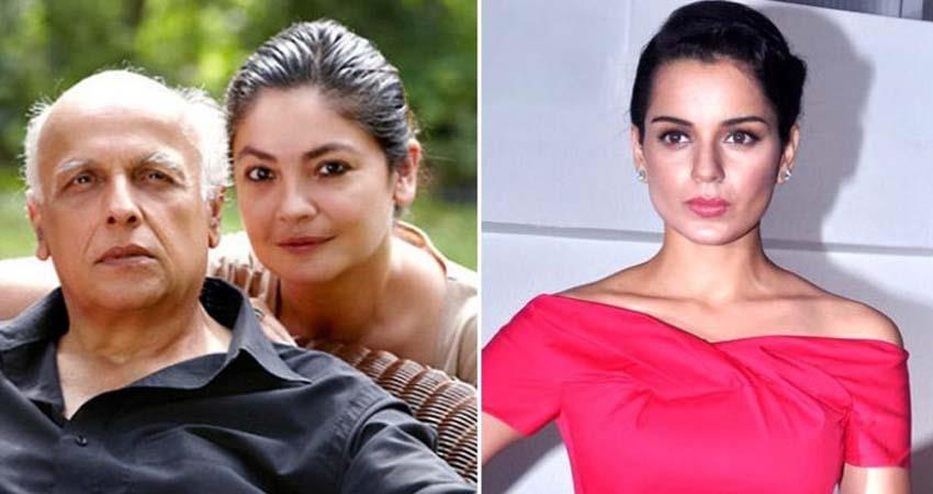 kangana asked pooja bhatt about mahesh bhatt and rhea relationship sosnnt