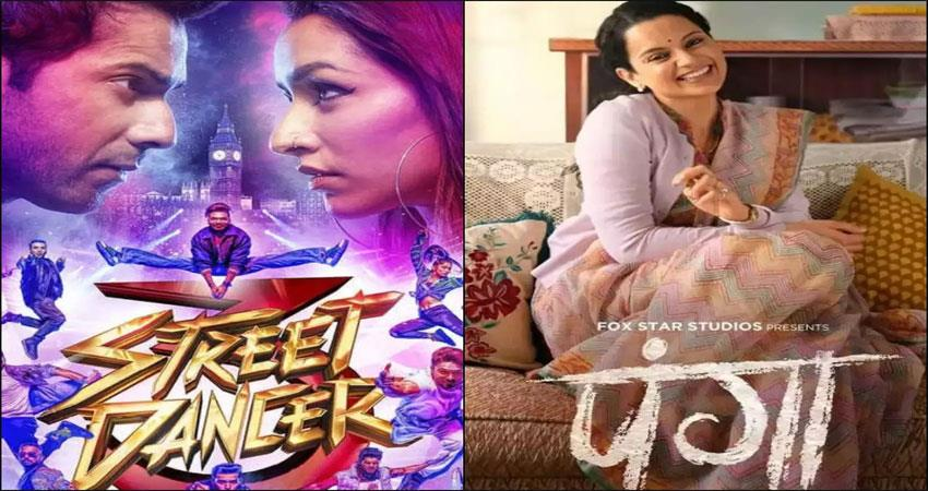 box office of collection of street dancer 3d and panga