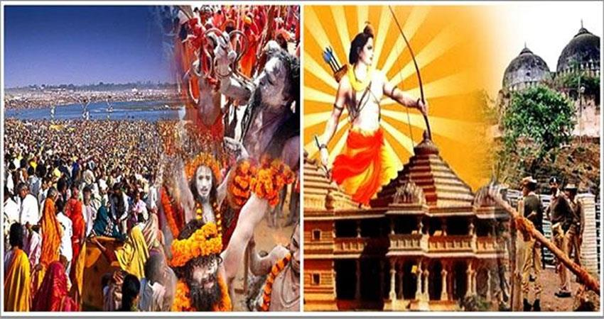 these 5 people laid the foundation of ram mandir construction djsgnt