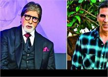 Tauktae का कोहराम जारी, अमिताभ बच्चन के साथ-साथ इन बॉलीवुड सितारों को झेलना पड़ रहा भारी नुकसान