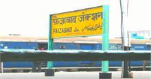 योगी ने फैजाबाद को किया 'अयोध्या', रेल मंत्रालय अब भी कर रहा फैजाबाद की रिजर्वेशन