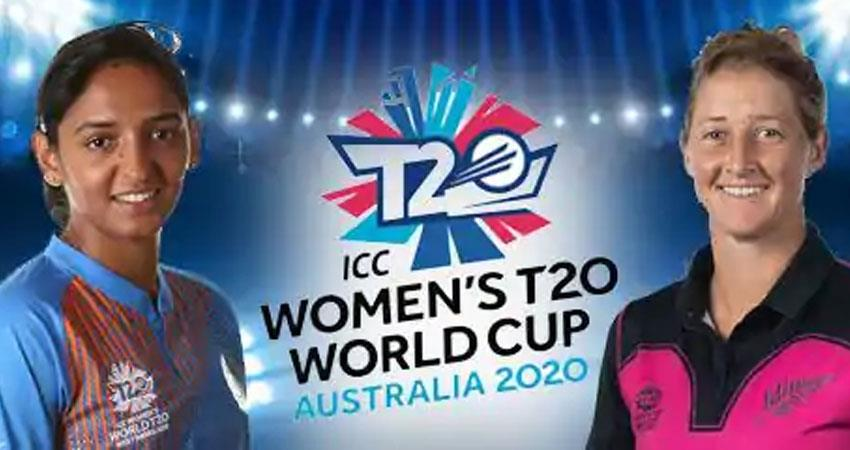 women cricket t 20 world cup india win against new zealand