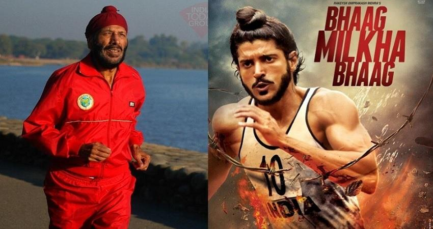amit-shah-expressed-grief-over-the-death-of-milkha-singh-djsgnt