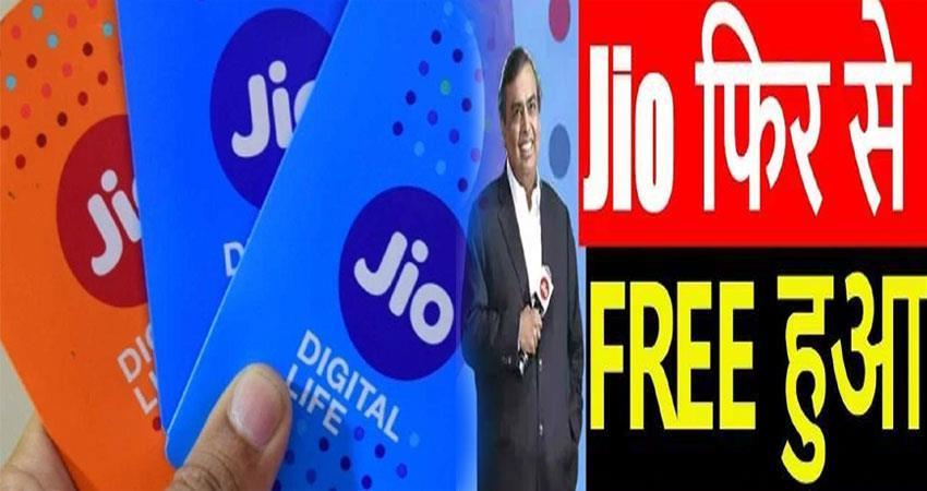 reliance-jio-give-100-gb-net-free