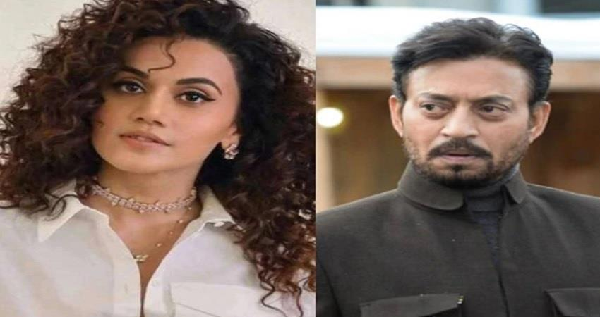 66th filmfare awards 2021 late irrfan win best actor award and taapsee pannu jsrwnt