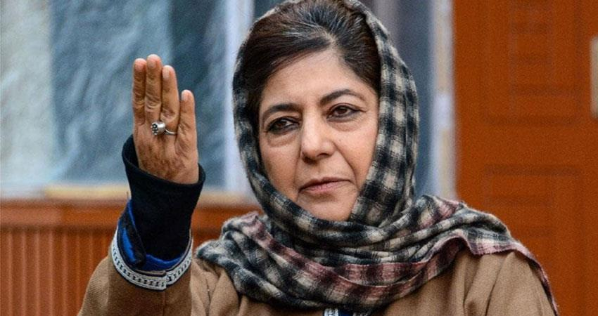 mehbooba mufti get shock from hc passport application rejected anjsnt