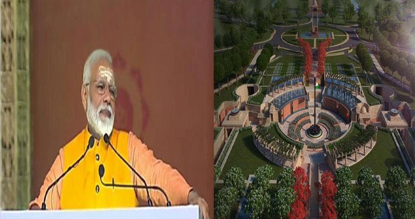 pm-narendra-modi-inaugrats-nationalwarmemorial