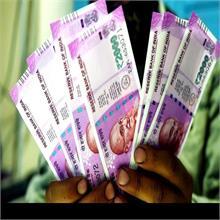 PM मोदी के 'चुनावी वादे' पर 15 लाख लेने बैंक पहुंचा शख्स, दी आग लगाने की धमकी