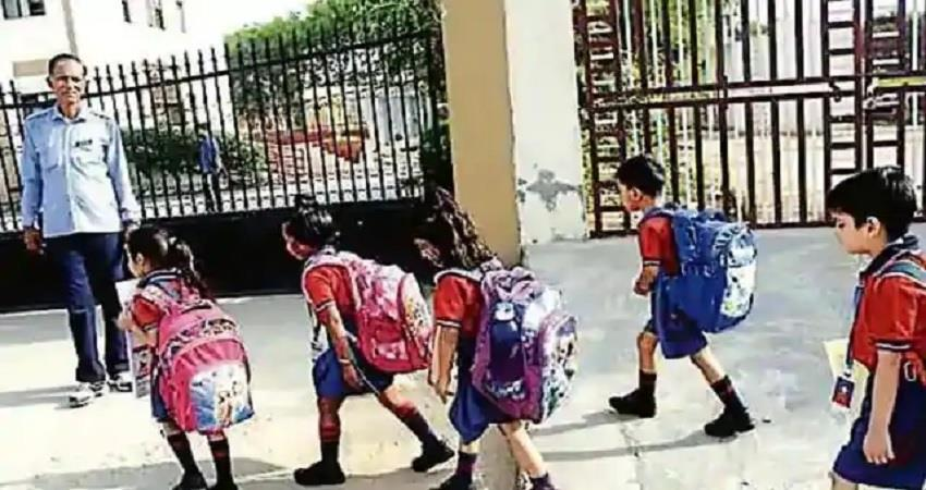 nursery admission 2021 2nd list for vacant seats of private schools released today kmbsnt