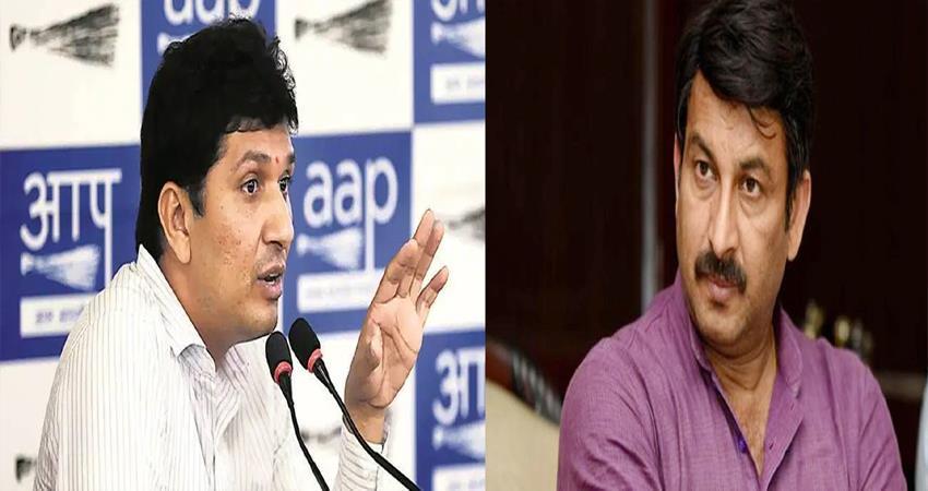 delhi pollution manoj tiwari saurabh bhardwaj delhi politics cm kejriwal
