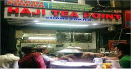 पुरानी दिल्ली की बिना उबली चाय के लोग हैं दीवाने