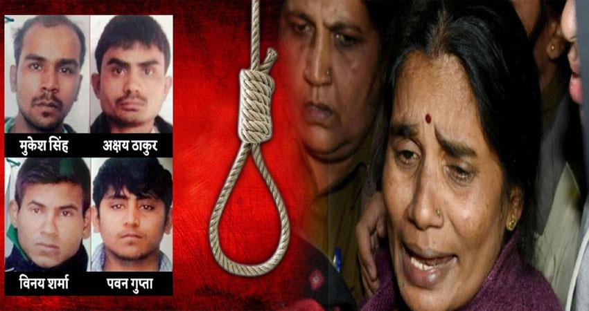 4 convicts nirbhaya case last meeting with family