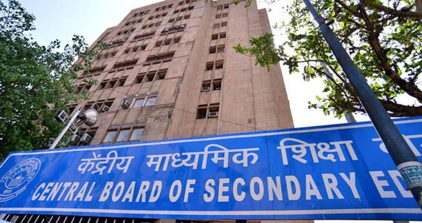 cbse-exams-may-be-reduced-in-the-10th-exam