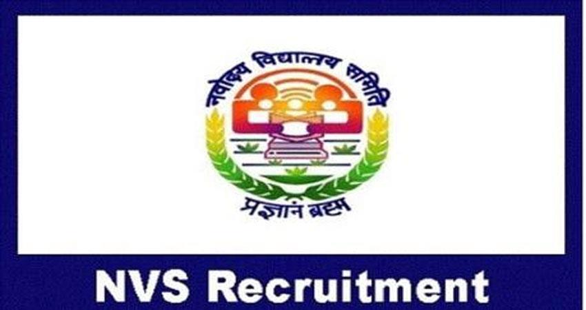 job recruitment in navodaya vidyalaya apply this way djsgnt