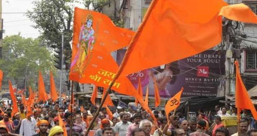 vhp-meeting-to-discuss-ram-temple-issue-from-today