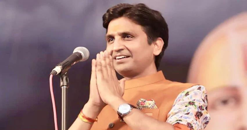 Kumar Vishwas appeal Ayodhya Case Verdict Supreme Court