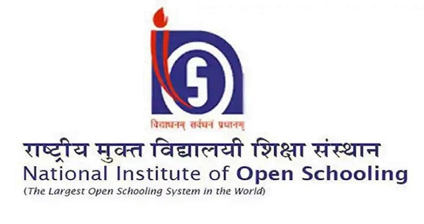 nios-exam-2020-10th-12th-exam-will-be-conducted-from-17th-july-kmbsnt