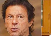 अलगाववादी नेता गिलानी का निधन, पाकिस्तान में एक दिन का राजकीय शोक
